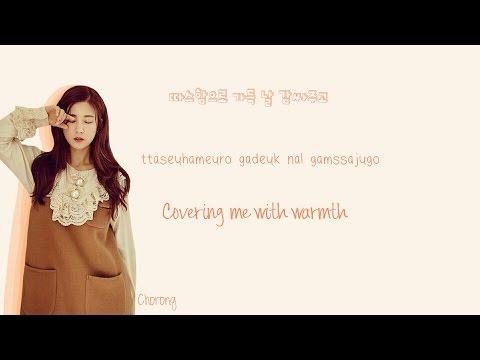 Apink (에이핑크) Only One Lyrics (내가 설렐 수 있게) (Han|Rom|Eng) Color Coded