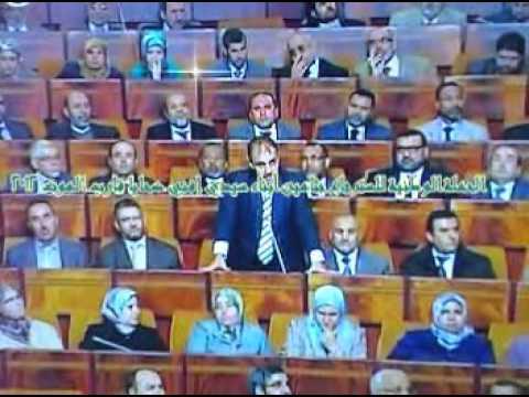 فاجعة لانزروتي تحث قبة البرلمان