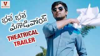 Bale Bale Magadivoy Movie Review and Ratings