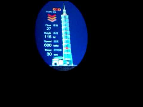 Elevator ride from top to bottom of Taipei 101 (World's Fastest Elevator)