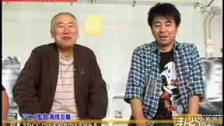 0XL 071027 Mantora Ryosuke Takahashi 2 of 2
