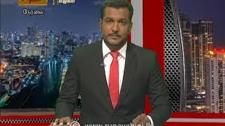 2020-10-18 | Nethra TV Tamil News 7.00 pm
