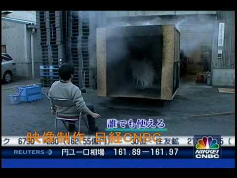 BONEX SAT119 (Throw-Type Fire Extinguisher), by Nikkei CNBC (Malay version)