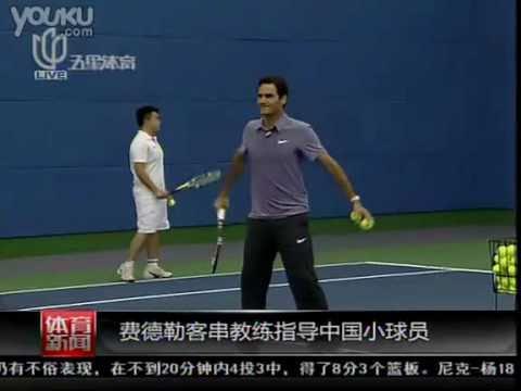 ロジャー フェデラー In Shanghai at Mercedes Stars テニス Clinic During Shanghai Master ATP  [2010-10-09]