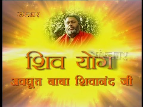 Shiv Yog | Avdhoot Baba | Episode 21 video