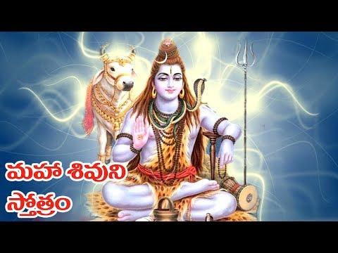 Lord Shiva Bhakti Songs video