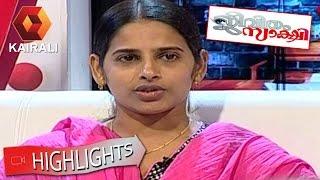 Jeevitham Sakshi 28 04 2015 Highlights