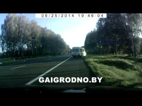 ДТП на автодороге Минск-Гродно на 184 км (запись видеорегистратора)