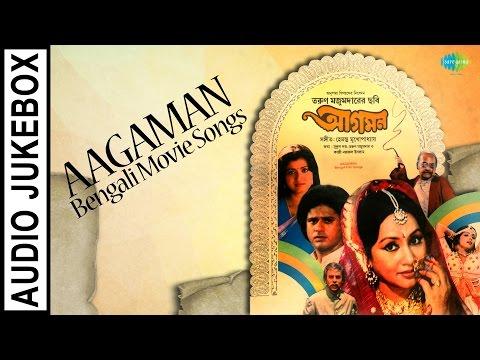 Aagaman | Bengali Movie Songs | Audio Jukebox | Tapas Pal, Sandhya Roy, Debashree Roy video