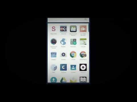 কি ভাবে পেম কি বুঝিনি download করবেন thumbnail