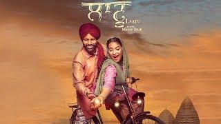 Laatu  Gagan Kokri  Aditi Sharma  New Punjabi Movi