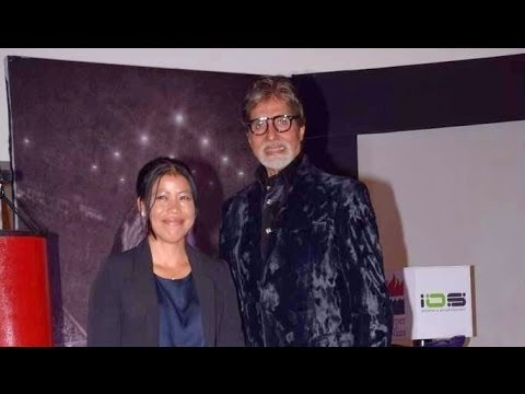 Amitabh Bachchan Launches Mary Kom