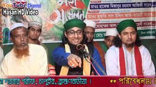 Maulana Mufti Gias Uddin At-Tahery New Bangla waz Lalpur  Meraaz somporke waz 2017