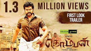 Komban - First Look Trailer