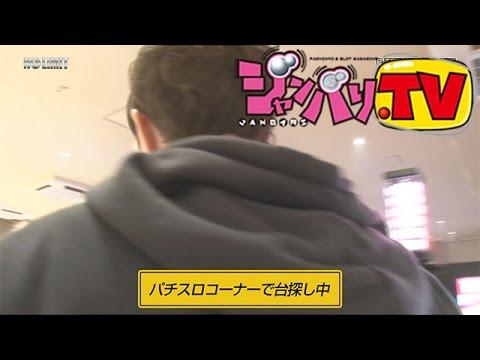 [ジャンバリ.TV]NO LIMIT -ノーリミット- 第77話(2/4)≪トム≫[パチスロ][スロット]