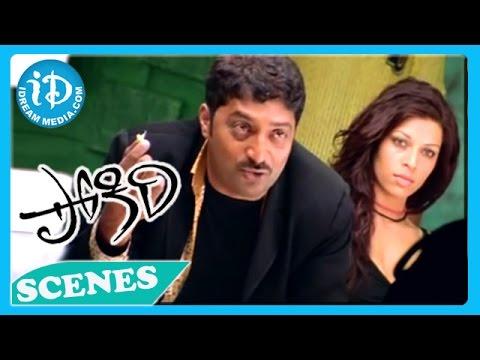 Pokiri Movie - Mahesh Babu Prakash Raj Emotional  Scene