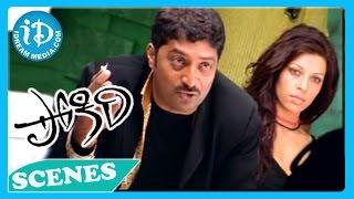 Pokiri Movie - Mahesh Babu, Prakash Raj Emotional  Scene