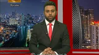 2020-11-16 | Nethra TV Tamil News 7.00 pm
