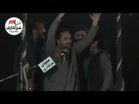 Zakir Syed Mukhtar Hussain Shah I Majlis 12 Rabi ul Awal 2018 | ImamBargah Haideriya Salar Wahin