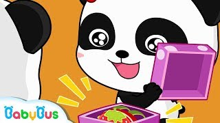 Baby Panda's Surprising Birthday Gift | Kids Birthday Party | Pretend Play | Ice Cream | BabyBus