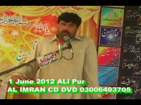 Zakir Syed Amir Abbas Rabani 1st June 2012 Alipur. video