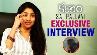 Sai Pallavi Exclusive interview about Kanam Movie | Sai Pallavi Latest interview