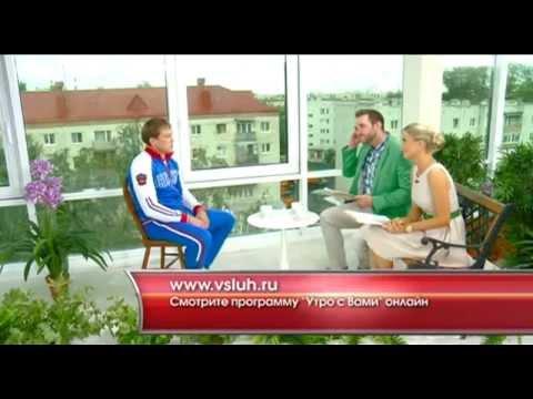 Наташа Подкорытова, Тюмень