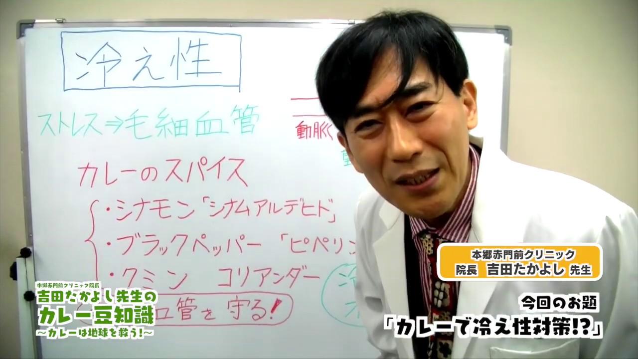 吉田たかよしの画像 p1_6