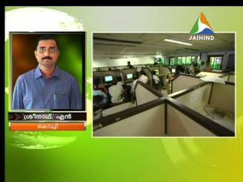 sensex, News@11, 22.01.2015, Jaihind TV, Ayswarya Sasidharan