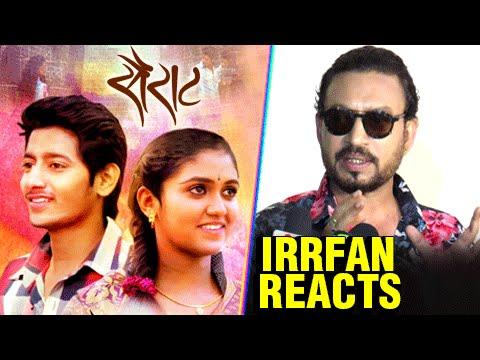 Irrfan Khan At The Screening Of SAIRAT   Meets Nagraj Manjule   Marathi Movie 2016