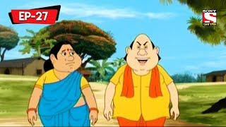 Brother-In-Law Returns | Gopal Bhar Classic | Bangla Cartoon | Episode - 27
