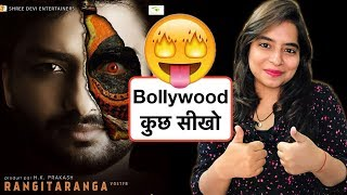 Rangitaranga Movie Explained In Hindi | Deeksha Sharma