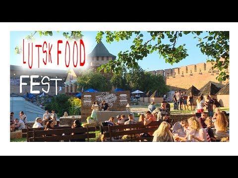 "Замок Любарта захопив ""Lutsk Food Fest"""