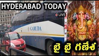 khairatabad ganesh 2018 | hyderabad vinayaka nimajjanam traffic live updates | Telagana news today