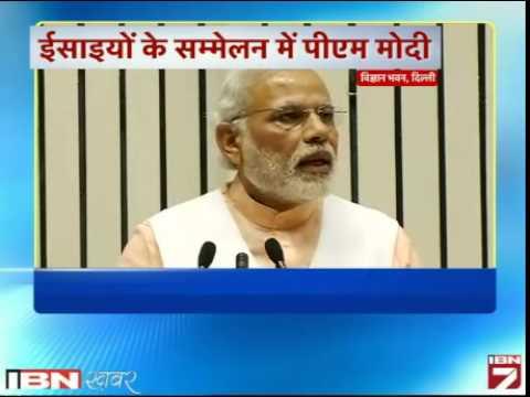 Modi Ki Chetavni, Dharm K Naam Par Hinsa Bardasht Nahi video