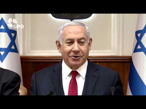 PM Netanyahu's Remarks at Weekly Cabinet Meeting - 19/05/2019