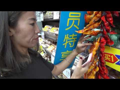 Carrefour. Французский супермаркет в Китае - Жизнь в Китае #86