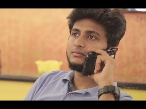VIP Mappillai - New Tamil Short Film 2017