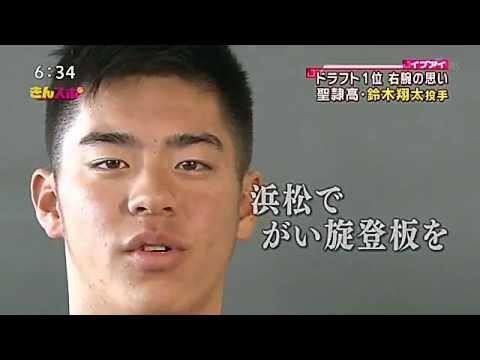 鈴木翔太の画像 p1_27