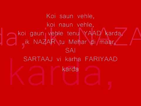 Sai -- song of Satinder Sartaaj with  Lyrics part-1