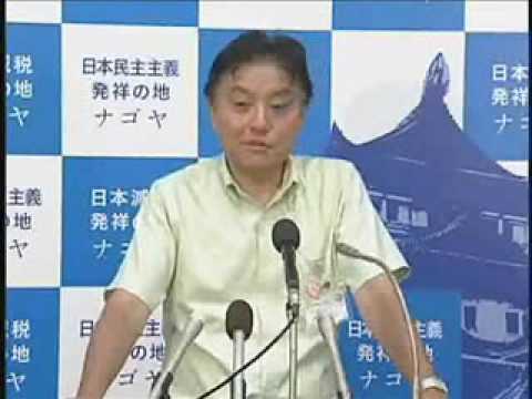 市長定例記者会見  2009年6月1日 (その3)