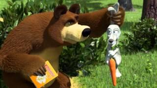 Маша и Медведь - Кто не спрятался, я не виноват (Считалочка)