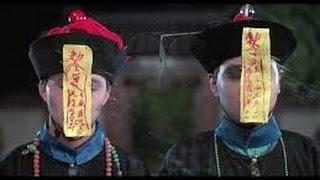 可爱僵尸- The best of mr vampire - Lin ChingYing