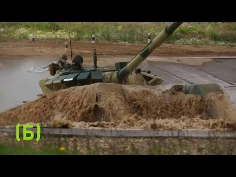 Танковый биатлон: как иностранцы ломали русские танки