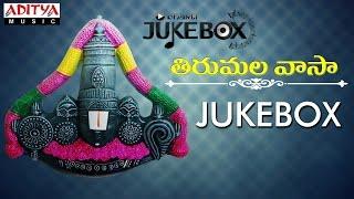 Tirumala Vasa Song II Nitya  Santhoshini , Srikanth  || Telugu Devotional Songs