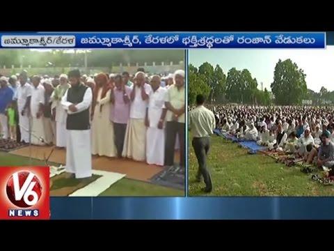 Jammu and Kashmir Celebrate Eid-ul-Fitr | Ramzan Festival Celebrations | V6 News