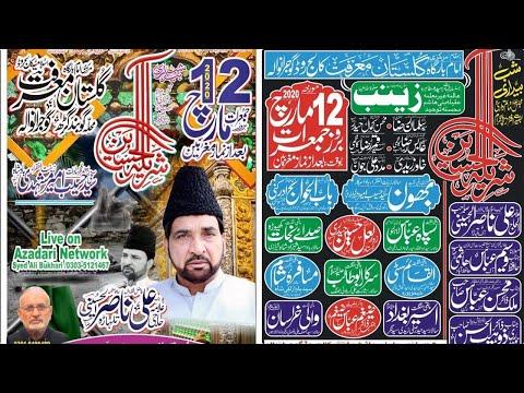 Live Majlis 16 Rajab 2020 Gujranwala