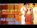 mere yaar ki shaadi hai full movie review | Story of movie