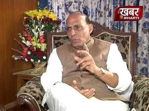 BJP President Rajnath Singh's Interview with Khabar Bharti