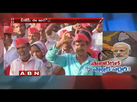 PM Narendra Modi Changes His Strategy over Early Polls | ABN Telugu